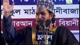 Osman Goni Salehi - Eid_e_Miladunnabi (sm)