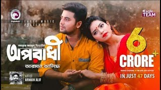 Oporadhi || Indian song's officeal || Oporadhi _ Ankur Mahamud Feat Arman Alif _ Bangla.mp4/mp3