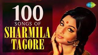 100 Songs of Sharmila Tagore | शर्मीला टैगोर के 100 गाने | HD Songs | One Stop Jukebox