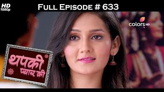 Thapki Pyar Ki - 14th April 2017 - थपकी प्यार की - Full Episode HD
