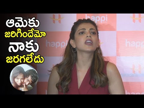 Xxx Mp4 Kajal FIRST TIME Reacts On Casting Couch Happi Mobile Store Launch Warangal NewsQube 3gp Sex