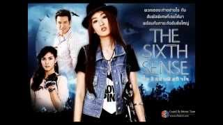 พลังที่ซ่อนอยู่ - Ost.The Six Sense-(เต็มเพลง)