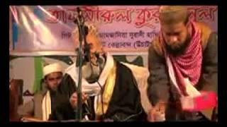 NEW BANGLA WAZ Dr Nozrul Islam 22  Hajari 2017 2nd part