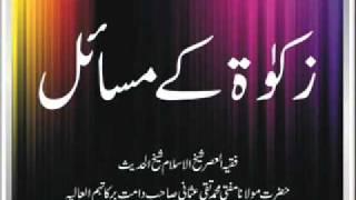 Mufti Muhammad Taqi Usmani - Zakat K Masail