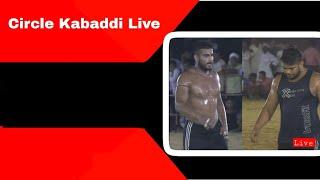जाट कालेज रोहतक Jat College Ground Rohtak Circle Kabaddi cup live Harynaa Sports Haryana Kabaddi