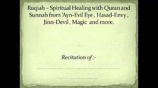 Ruqyah Shariah - الرقية الشرعية - Shaikh Fasih Al Hyderabadi