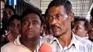 Awami Tandob( Logi Boiytha) 2006 Part 2
