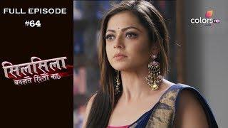 Silsila Badalte Rishton Ka - 30th August 2018 - सिलसिला बदलते रिश्तों का  - Full Episode
