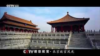 CCTV-HD北京故宫风光 Beijing the imperial palace the scenery