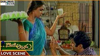 Goppinti Alludu    Balakrishna & Simran Superb Love Scene    Balakrishna, Simran    Shalimarcinema