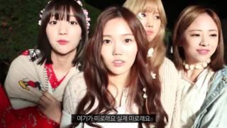 OH MY GIRL Windy Day MV Making Film (Behind The Scene)
