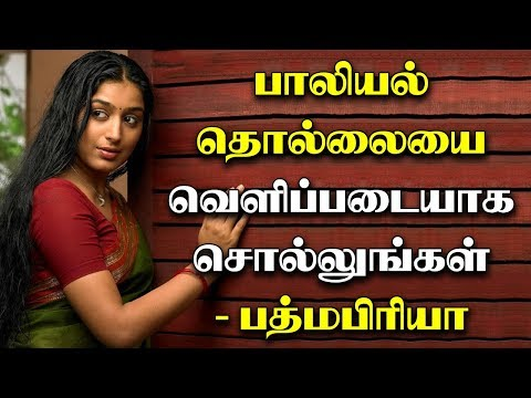 Xxx Mp4 Actress Padmapriya Talks About Sex Torture 3gp Sex