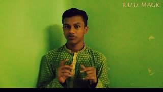 Two Money Magic and Tricks in Bangla  Part-1  by R.U.U MAGIC