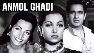 Anmol Ghadi | Full Movie | Suraiya | Leela Mishra | Old Classic Hindi Movie
