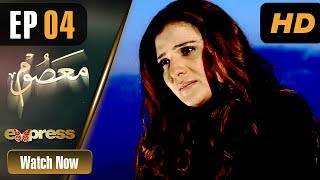 Drama | Masoom - Episode 4 | Express Entertainment Dramas | Yasir Nawaz, Sabreen Hisbani, Sami Khan