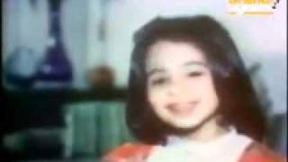 Classic Old PTV Pakistan Commercials - Advertisements