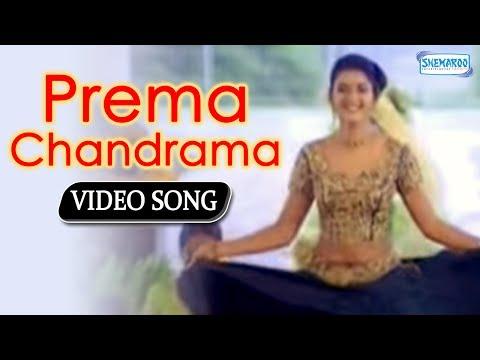 Xxx Mp4 Prema Chandrama Yajamana Vishnuvardhan Prema Kannada Hit Song 3gp Sex