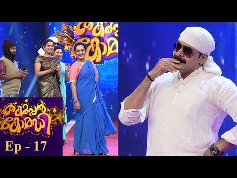Xxx Mp4 Thakarppan Comedy Ep 17 Askar Ali Amp Aparna Balamurali Is Here Mazhavil Manorama 3gp Sex