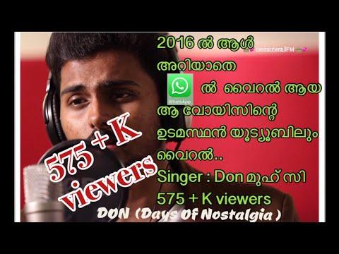 Xxx Mp4 ആട്ടു തൊട്ടിൽ Neelakasha Cheruvil En Jeevan Tamil Cover Song Days Of Nostalgia Singer Don Muhsi 3gp Sex