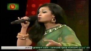 O Ronger Karigor- Priyanka Biswas