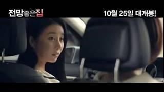 [hot] scene 18 + in Korean movie