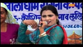 Ghayal Karegi Mera Dil Marjani || Haryanvi Ragni || Lalita Sharma || Kholi Dham Ragni Compitition