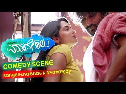 Xxx Mp4 Sangeetha Bhat Falls In Love With Dhananjay Kannada Comedy Scenes Eradanesala Kannada Movie 3gp Sex