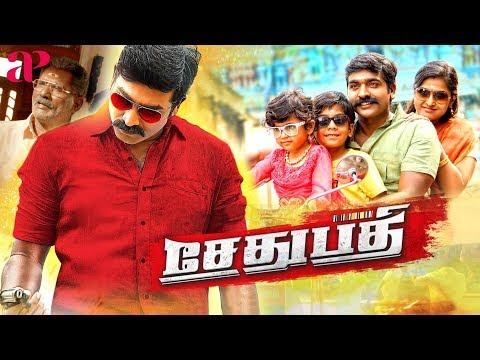 Xxx Mp4 Sethupathi Tamil Full Movie Vijay Sethupathi Remya Nambeesan Latest Super Hit Tamil Movies 3gp Sex