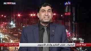 البصرة.. غليان الشارع وإنذار الأسبوع