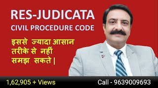 Doctrine Of Res-Judicata, Section 11, Civil Procedure Code,1908(CPC) By Sir RAKESH KAPOOR-Video 5