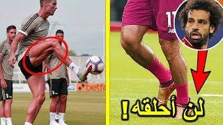 هل تعلم لماذا يحلق لاعبو كرة القدم شعر أرجلهم ؟