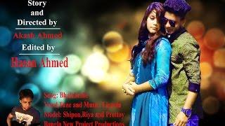 bangla new music video 2017/Imran new song/offlcial music video 2017
