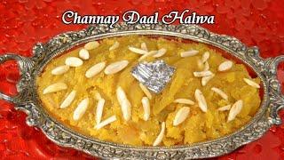 Chana Daal Halwa