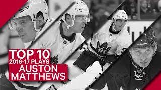 TOP 10 Auston Matthews plays of 2016-17
