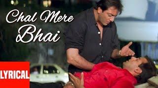 Chal Mere Bhai Title Song Lyrical Video   Salman Khan, Sanjay Dutt