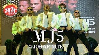 MJ 5 in JOHAR NITE2016| SAT SAMUNDAR DANCE| , JHARKHAND @ MAGHE PARAB  jamshedpur