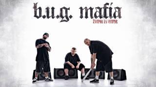 B.U.G. Mafia - Inapoi In Viitor (feat. Roxana Andronescu)