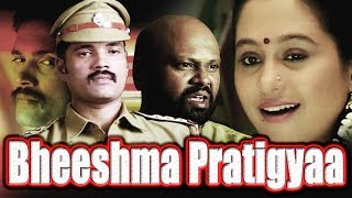 Bheeshma Pratigyaa | Full Movie | Bheesmar | Ranjeet | Devayani | Hindi Dubbed Movie