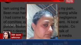 Actress Usasi Misra manhandled in Angul during Jatra show  | News18 Odia