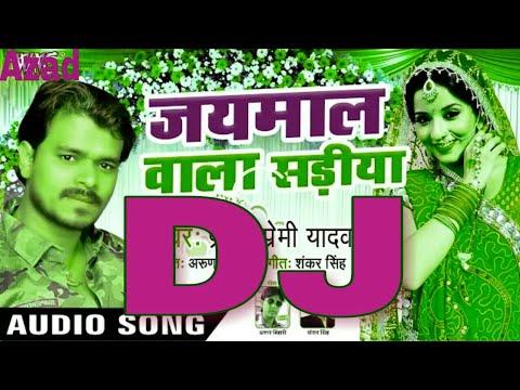 Xxx Mp4 Jaimal Wala Sariya Dj Song Hard Dholki Mix Song Dawnlod Link In Discription 3gp Sex