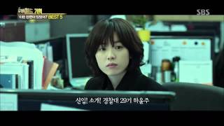 [Movie World] 140405 Han Hyo Joo ~ Cold Eyes deleted scenes