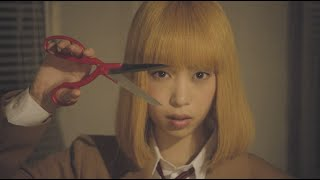 Live-Action Prison School - Official Trailer