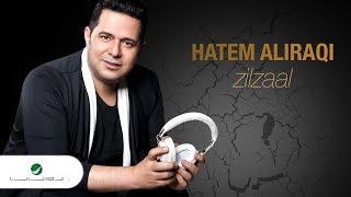 Hatem Al Iraqi ... ZilZaal  - With Lyrics | حاتم العراقي ... زلزال - بالكلمات