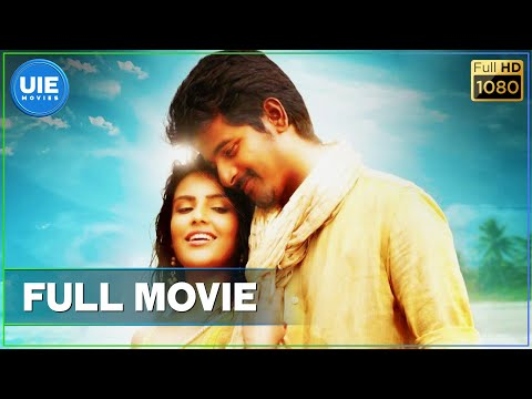 Ethir Neechal Tamil Full Movie