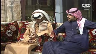 يازين الجميحي لاسرى  ـ خالد العتيبي   #حياتك9