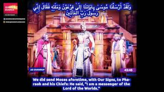 Quran English Translation (Chapter 43:41 - 43:50)
