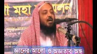 Bangla Waz Mahfil New Ahle Hadith Er Boisisto By Sheikh Hashim Madani