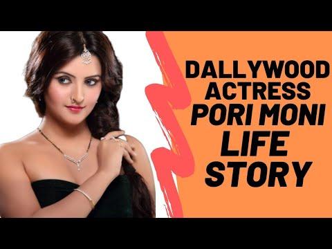 Xxx Mp4 Biography Of Pori Moni Bangladeshi Actress Success Story Behind Pori Moni 3gp Sex