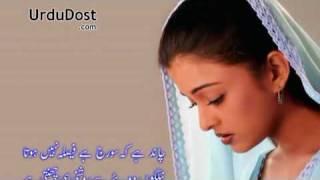 aa jao aa bhi jao alka yagnik love song