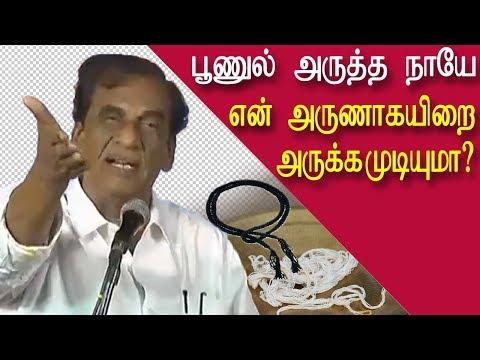 Xxx Mp4 Dravidar Politics Spoiled Tamilnadu K Rajan Tamil Live News Tamil Live News Tamil News Redpix 3gp Sex